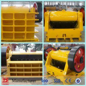 Zhengzhou Yuhong ISO9001 & CE Approved PE Rock Jaw Crusher Rock Breaker pictures & photos