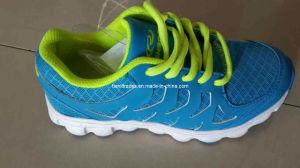 Children′s New Design Sports Shoes (TA88)