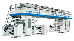 Drying Laminating Machine (ZYGF-A)