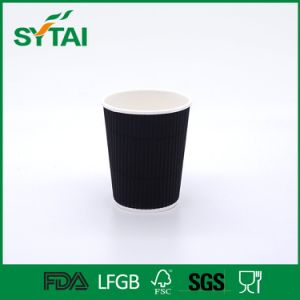 Ripple Corrugated Double Wall Disposable Paper Cup with Lid and Printing pictures & photos