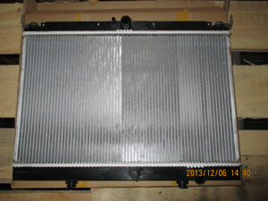 Aluminum Radiator Supplier of China