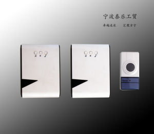 DC Wireless Doorbell (TL-401-2)
