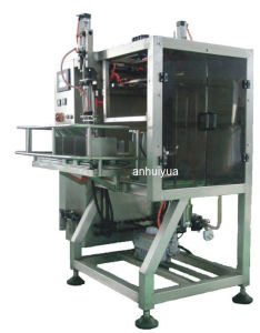 Sachets Packing Machine/Packaging Machinery/Small Bag Packaging Machine (GFR155) pictures & photos