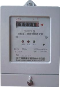 Single-Phase Electronic Anti-Stealing Watt-Hour Meter (DDS855F)