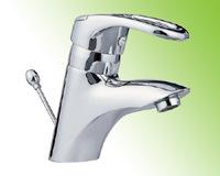 Basin Mixer (GH-13201)