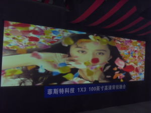 Rear Projection Screen for Exhibition Center