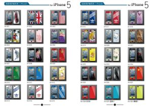 New Design, Screen Protertor Different Design Different Color for iPhone and Samsung pictures & photos