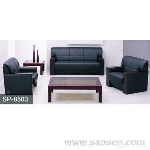 Office Sofa (SP-8503)