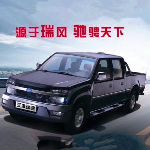 JAC Pick-up (diesel) (HFC1027K1R)