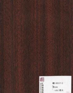Sandal Uv Board (HB-40217-2)