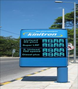 "12"" 888.8 Blue and Red LED Gas Price Display"