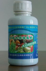 """Shi Lang""Seaweed Fertilizer-100ml"