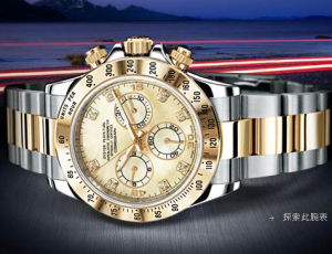 2010 Newest Automatic Watch (AAAAAA Quality)