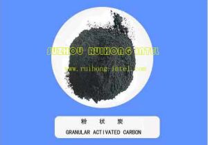 Granular Active Carbon, Activated Carbon pictures & photos