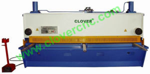 Hydraulic Guillotine Metal Sheet Shearing Machine (CL11Y-4X6000)