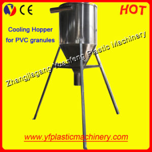 Cooling Hopper for PVC Granules,Pellets