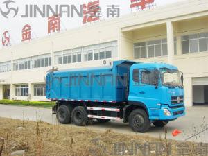 Garbage Truck (Self Discharging) (XQX5250ZLJ3)
