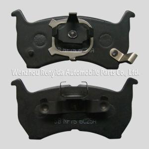 Brake Pad (RYD-8)