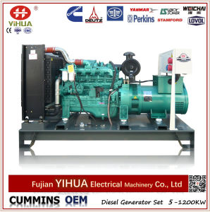 Yuchai Power Electric Open Frame Diesel Generator Set (42.5-750kVA/34-600kw) pictures & photos