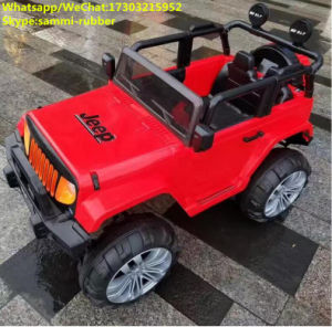 Children Electric Car with Music and Remote Control pictures & photos