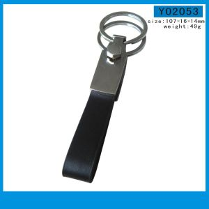 Custom Logo Factory Supply Metal Keychain for Promotional Gift pictures & photos