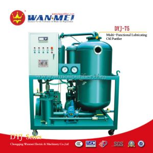 Dyj Series Multi-Functional Hydraulic Oil Purification Plant