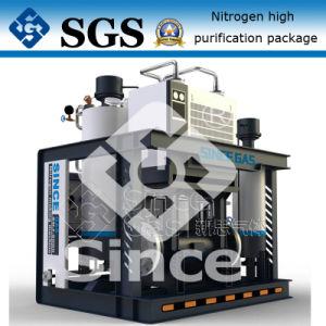 PSA High Purity Nitrogen Generator (PN) pictures & photos