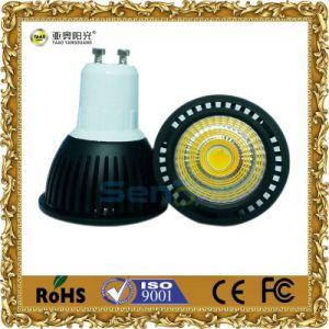 5W E27 MR16 GU10 COB LED Spotlight