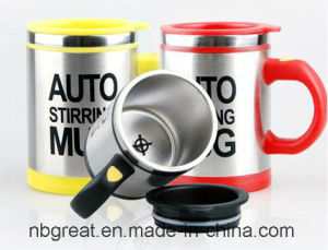 Custom Self Stirring with Silicone Bottom Ceramic Coffee Mug pictures & photos