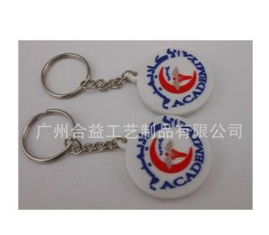 Acrylic Key Chain, Round Key Accessories (GZHY-KC-014) pictures & photos