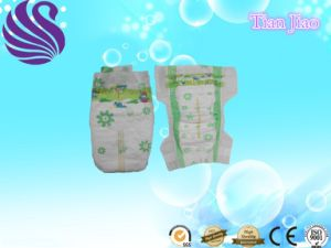 High Quality Disposable Baby Diapers with Soft Breathable pictures & photos