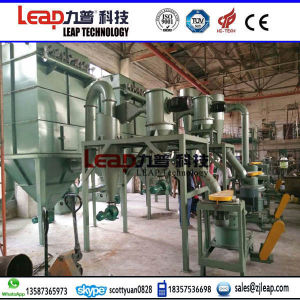 High Capacity Ultra-Fine Polyester Powder Cutter with Ce Certificate pictures & photos