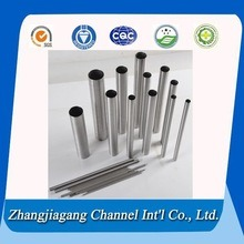 Low Price Titanium Connecting Rod Wholesale Direct From China pictures & photos
