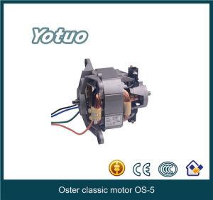 Blender Motor/Juicer Motor Part/Motor for Blender/Juicer Engine