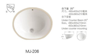 Under Counter China Ceramic Washbasin 20′′basin (A-206) pictures & photos