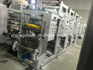 Double Rolling Double Releasing Printing Machine (ASY-B) pictures & photos