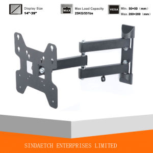 Full Motion TV Wall Mount pictures & photos
