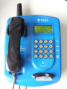 Koontech Public Roadside Telephone Heavy Duty Telephone Knzd-04 GSM-C pictures & photos