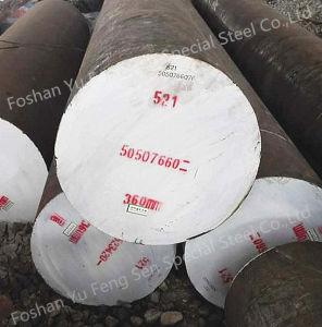 Daye521 Good Hardness Steel