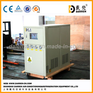 Mini Water-Cooled Industrial Chillers pictures & photos