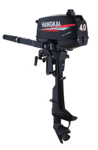 Professional Manufacturer 4HP 2 Stroke Boat Outboard Motor Water Cooling pictures & photos