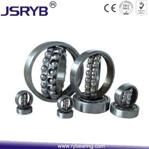 High Quality Best Price 1200k Series Self-Aliging Ball Bearing