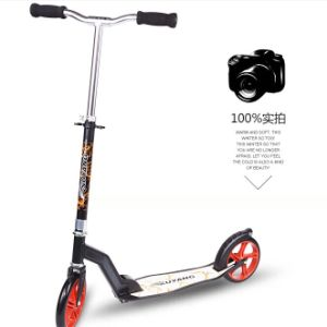 Adult Kick Scooter with 145mm PU Wheel (BX-2MBD-145) pictures & photos
