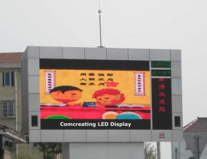 Outdoor P16mm RGB LED Display Screen Video Wall