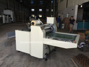 Glueless/Water Base/ Hot/Cold BOPP Thermal Film Laminating Machine (Lamination) pictures & photos