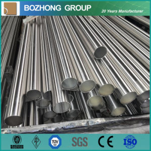 Manufacture Super Nickel Alloy W. Nr 2.4858 Incoloy 825 Pipe pictures & photos