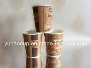 8oz Disposable Paper Cup with Printing (YH-L377) pictures & photos