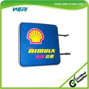 Chinese Professional Auto Parts LED Light Box pictures & photos