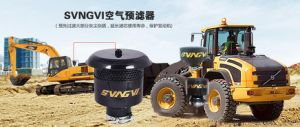 Air Prefilter for Construction Machinery - Top Down Series pictures & photos
