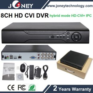 8CH CCTV HD Cvi DVR (for cvi/IP/Analog camera) pictures & photos